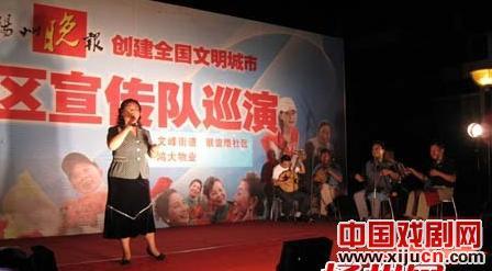 扬州新闻政治文化京剧联合会社区演出