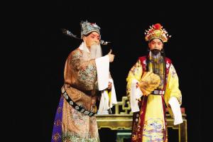 京剧轻喜剧《洛阳宫》给观众带来了独特的艺术享受