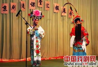 张广平业余京剧协会将京剧带到顺义一中李桥分校