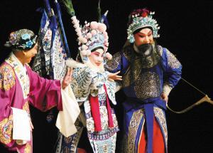 天津青年京剧团表演京剧《大不列颠与英雄》