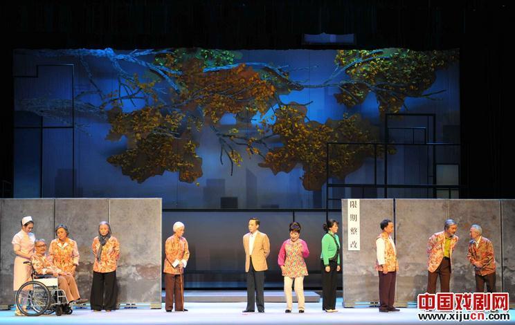 京剧《守护夕阳》将在北京梅兰芳大剧院上演三场演出
