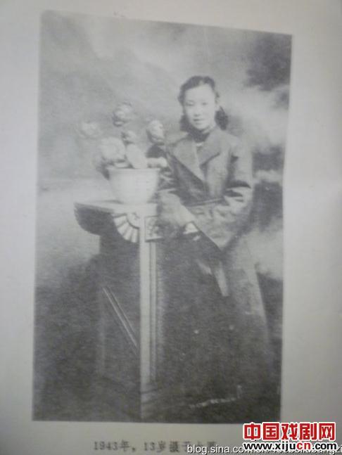 郭蓝瑛在10岁时被卖掉并受到羞辱
