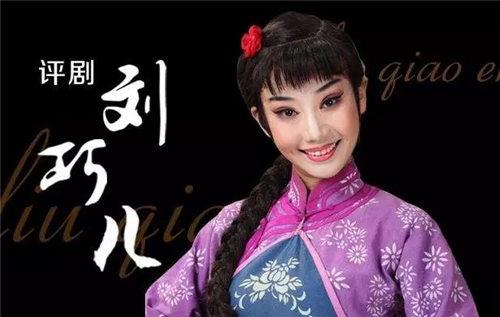 经典的鞠萍将在明天两天的接力赛中表演。