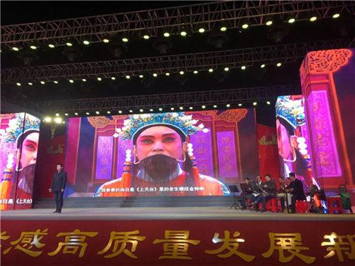 湖北省孝感市京剧十大选拔赛