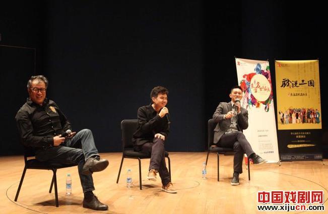 林锴、陈超、傅希如东夷京剧讲座《三国演义》