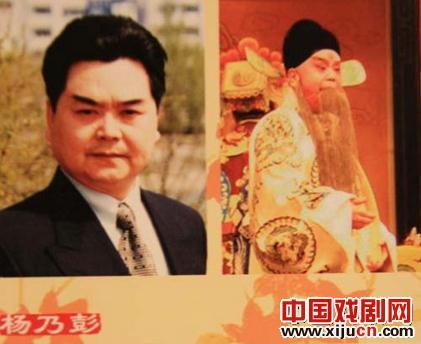 杨乃彭将与观众分享他的艺术经历