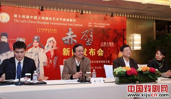 京剧《赤壁》参加第十四届中国上海国际艺术节