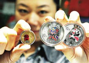 京剧脸谱的第二组金币和银币出现了
