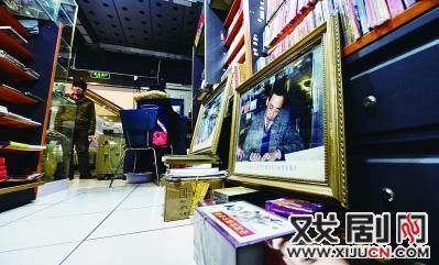 世界音像制品商店是北京京剧音像制品面临关闭的最完整的商店