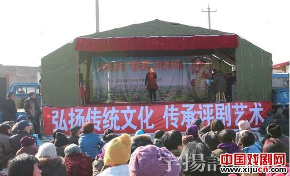 """滦南县首届""""莲花落""""评剧歌唱比赛"""