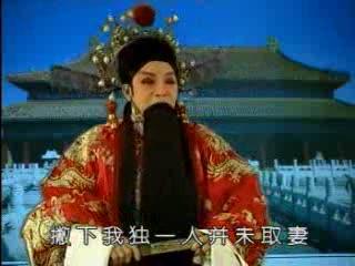 丁果仙的七个门徒