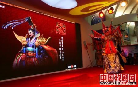 八名京剧演员代表八大游戏