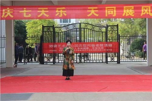 国庆七天音乐——天童欢迎评剧艺术团