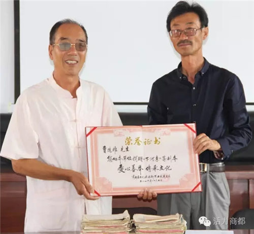 [捐赠]尚都县的戏曲前辈曹金雄先生捐赠了他收集的所有剧本。
