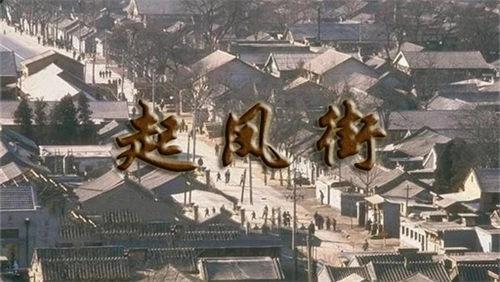 """太原晋剧艺术研究院实验组""""奇峰街""""十月底与观众见面"""