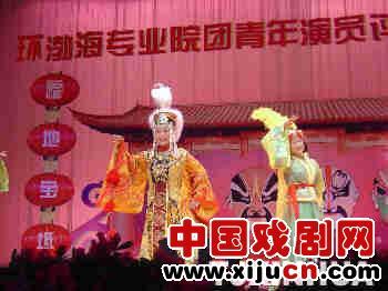 首届环渤海职业学院青年演员戏剧比赛决赛