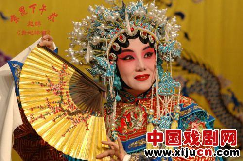 京剧和昆曲厅唱北京秋