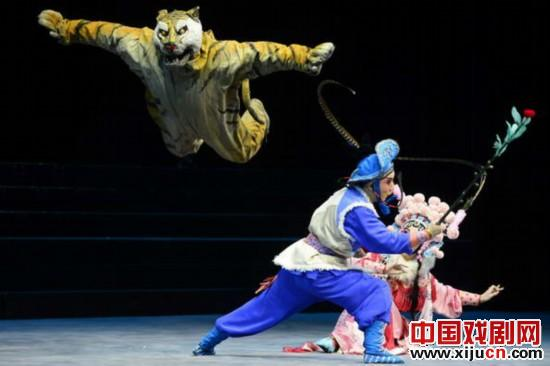浙江京剧团的最后一部戏剧《飞虎将军》首演