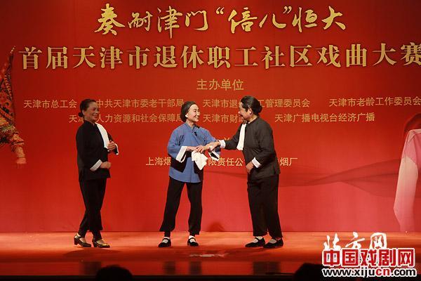 天津退休工人社区歌剧比赛