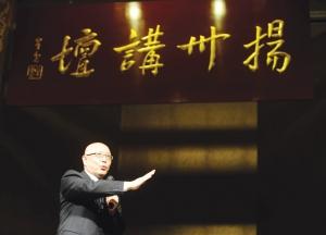 翁思重写了《京剧艺术的审美特征和文化内涵》