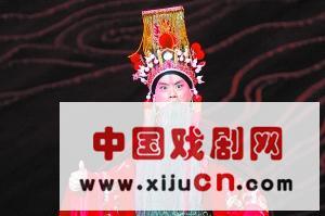 """""""宝坻杯""""环渤海评剧电视大赛选拔赛圆满结束"""