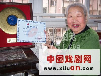萧俊廷是评剧表演艺术家的老一辈,评剧老聃的创始人,荣获第六届中国金唱片奖评审团艺术成就奖。