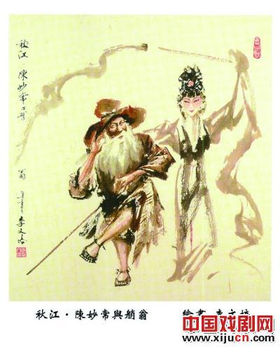 """李文配:""""京剧和舞蹈的大制作是无能的表现。"""""""