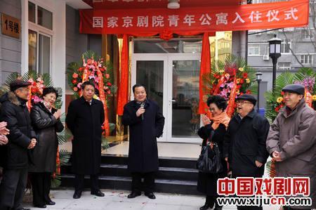 国家京剧剧院的年轻演员搬进新公寓