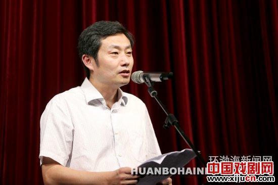 第九届中国评剧艺术节开幕