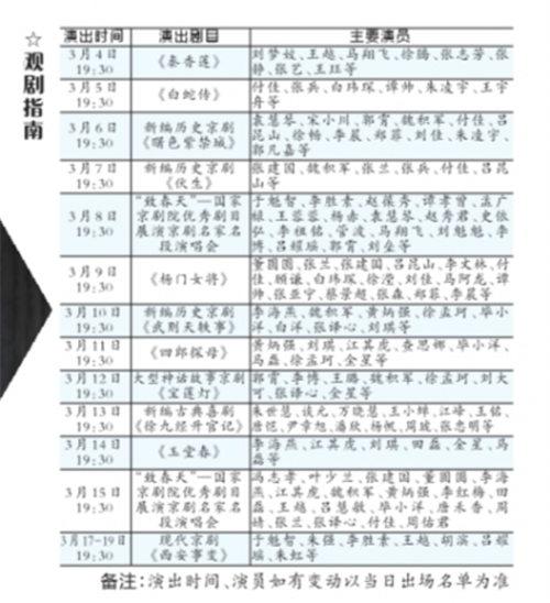 欧阳菊生谈老搭档萧俊廷之死