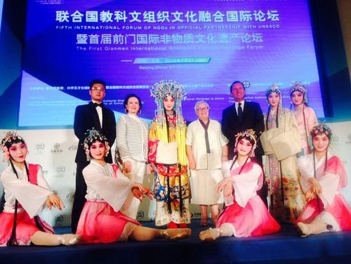 """创新的""""京剧+""""出现在联合国文化融合国际论坛上"""
