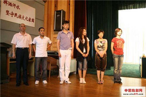 小剧场京剧《浮生六记》有一个集体演员阵容。