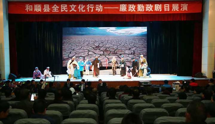 和顺县组织观看反腐经典金剧《王虎骨》