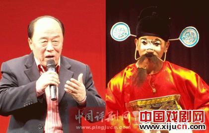 著名评剧作家李刚·闵收藏张天亮