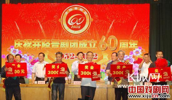 井陉金剧团庆祝成立60周年