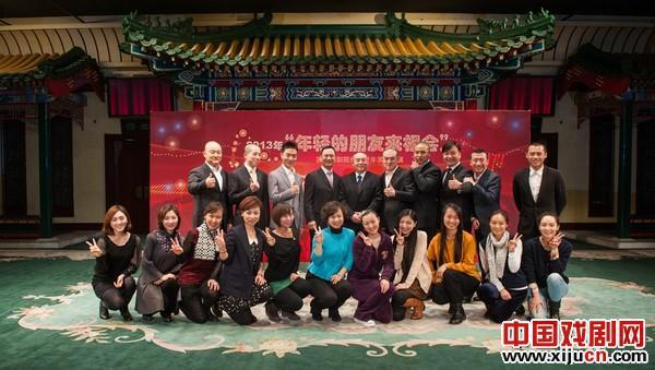 第二届全国北京剧院优秀青年演员展