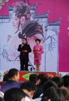 天津区县联播第四届平举选拔赛颁奖表演