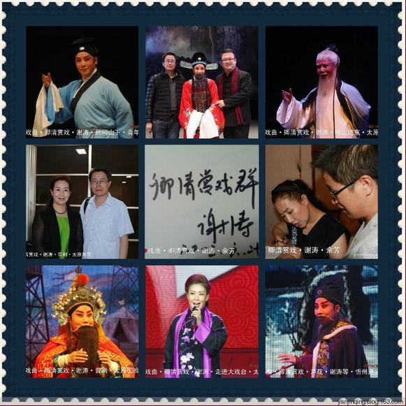 全景剧《傅山进京》(三个版本)主演:谢涛、王波、梁中伟、史佳花、魏秦简等。