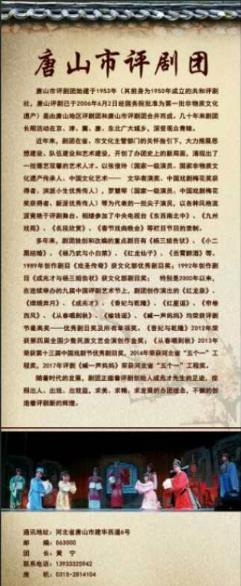 白云、蓝翔、陶莉、方想纪念鞠萍著名主持人李兰芳百岁生日。鞠萍演唱会将于2018年6月15日举行。