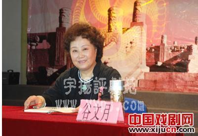 古文悦主持通州区首届戏剧研讨会开幕