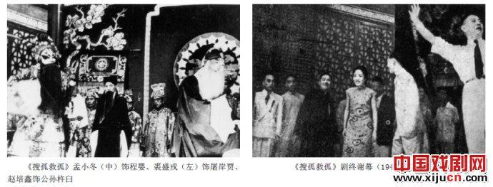 六个人在孟晓东说话