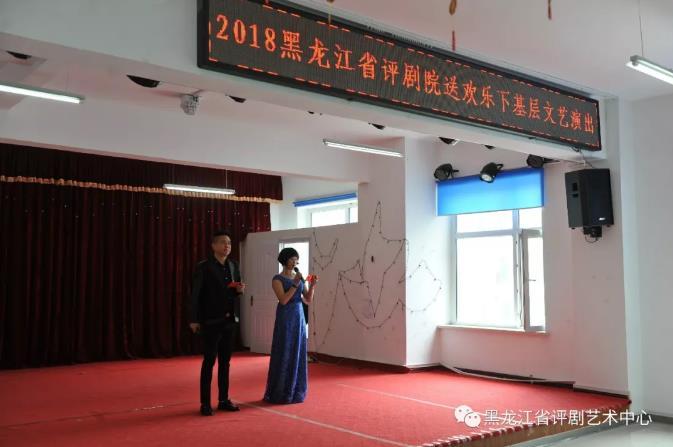 """2018年,省平剧艺术中心""""笑到基层""""在嘉荫县正式启动"""