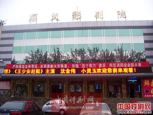 《王绍安捕舟》首映式受到好评