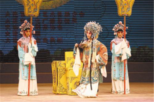 第三届大连国际京剧节