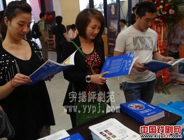 红英纪念专辑震惊第八届中国评剧艺术节