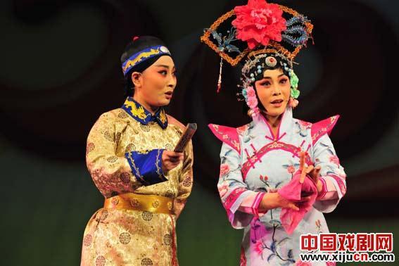 平剧《费翔与甘龙》因参加河北少数民族戏剧演出获得特别奖