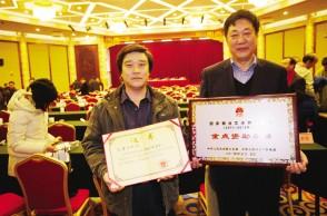 平剧《赵金堂》获得国家舞台艺术精品工程重点资助剧目。