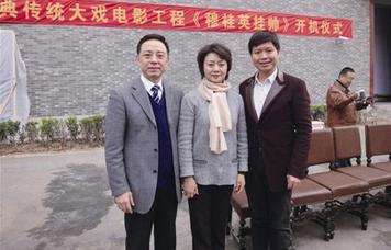 京剧电影《桂英在指挥》在北京怀柔数字基地正式上映