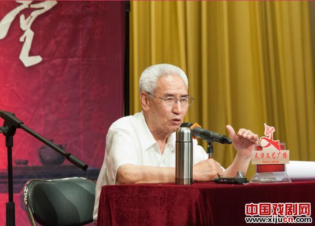 """著名评论界人士赵德铭就""""评剧四派""""发表了演讲"""