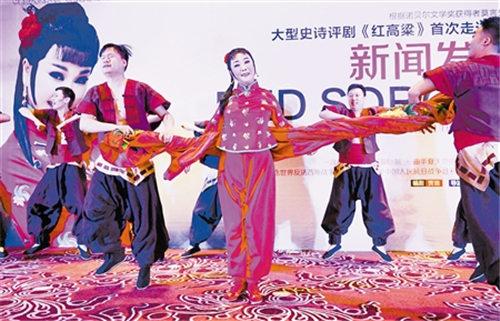《红高粱》剧组在天津举行新闻发布会